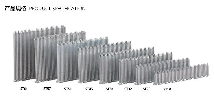 钢排钉规格